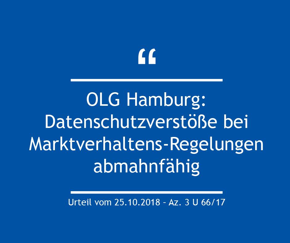OLG Hamburg: Datenschutzverstöße bei Marktverhaltens-Regelungen abmahnfähig